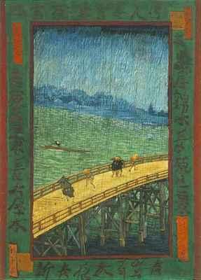 Japonaiserie Bridge in the Rain after Hiroshige