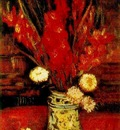 vase with red gladioli version