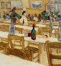 Interior of the Restaurant Carrel in Arles
