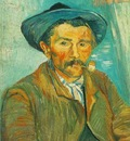 Smoker, The