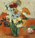 Still Life Japanese Vase with Roses and Anemones