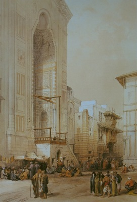 David Roberts Grand Entrance To The Mosque Of The Sultan Hassan