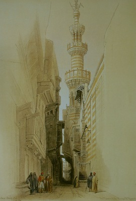 David Roberts Minaret Of The Mosque El Rhamree