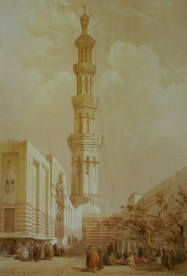 David Roberts Minaret Of The Principal Mosque Of Siout