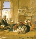 Frederick Goodall Islamic School