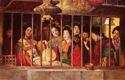Gyula Tornai The Geisha House