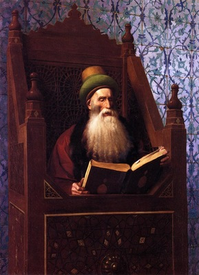 Jean Leon Gerome Mufti Reading In His Prayer Stool