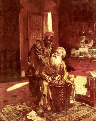 Rudolf Ernst The Money Changer