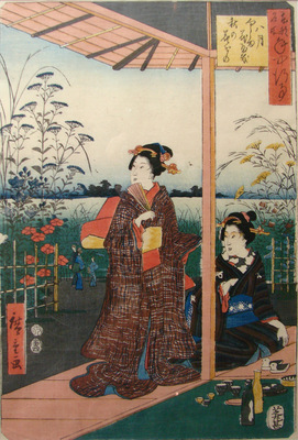 illustration genji monogatari musee saint remi 928