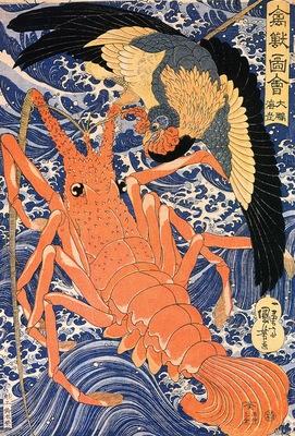 Kuniyoshi Utagawa%2C Lobster