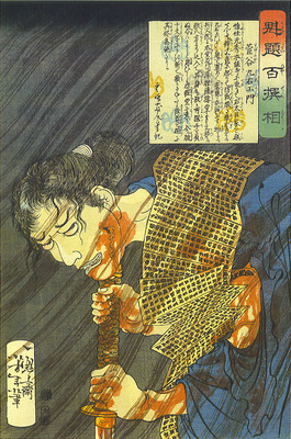 Sugenoya Kuemon