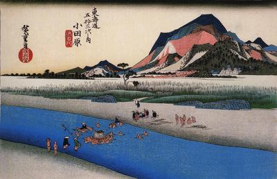Tokaido53 Odawara
