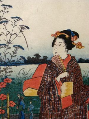 ukiyo e genji monogatari musee saint remi 928