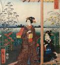 illustration genji monogatari musee saint remi 928