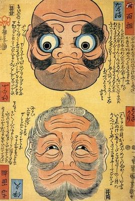 way face
