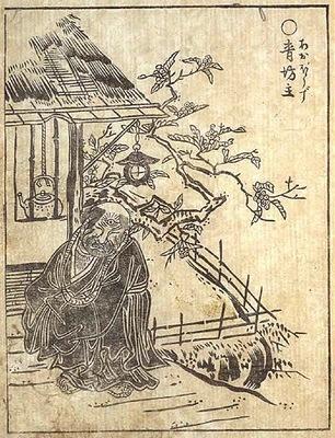 Aobozu2