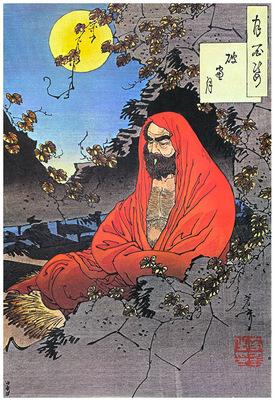 BodhidharmaYoshitoshi1887