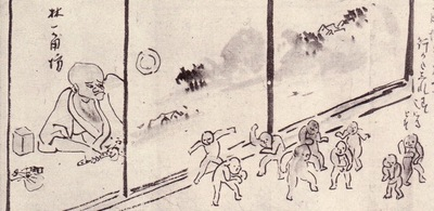 Buson Akago no kai