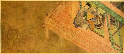 Genji emaki Yadorigi
