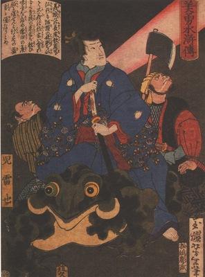Jiraya magicien Yoshitoshi