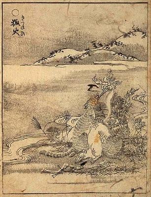 Kitsunebi2