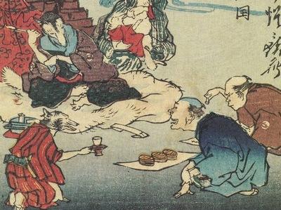 Kyosai Dosan tanuki