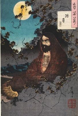 LUne fenetre delabree Yoshitoshi