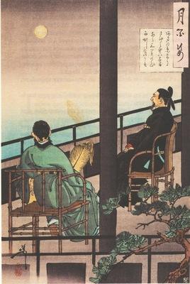 Lune a Kasuga Yoshitoshi