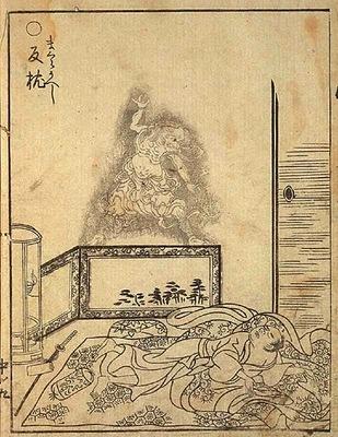 Makuragaeshi2