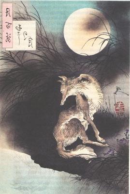 Pleine lune Mushasi Yoshitoshi