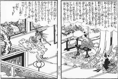 ShunGyosai Shoki