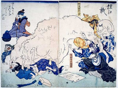 Tanuki no Tawamure