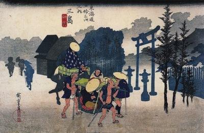 Tokaido53 Mishima