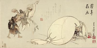 YOSHITOSHI TSUKIOKA A Picture of Loss in a Fruitful Year