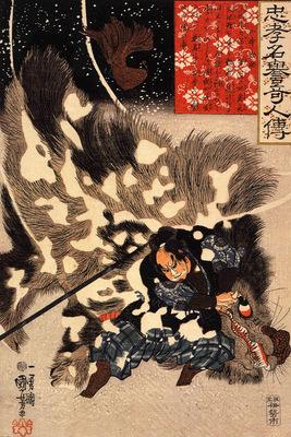 Yamamoto Kansuke fighting a giant boar