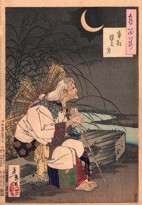 YoshiOldwoman