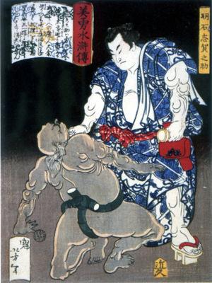 yoshitoshi akashi