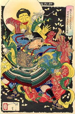 Yoshitoshi Hurling a Demon King