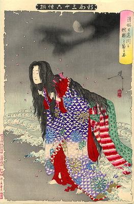 Yoshitoshi Kiyohime