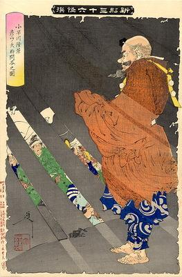 Yoshitoshi Kobayakawa Takakage