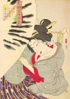 yoshitoshi looking cold fuzoku sanjuniso no