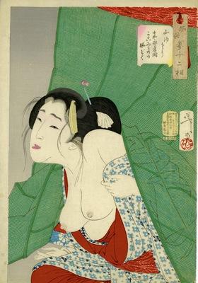 yoshitoshi looking itchy fuzoku sanjuniso no
