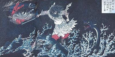 Yoshitoshi Nihon ryakushi Susanoo no mikoto