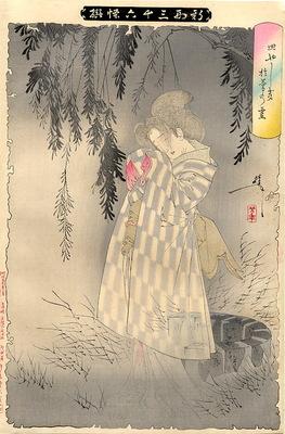 Yoshitoshi Ogiku