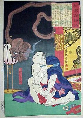 yoshitoshi onogawa