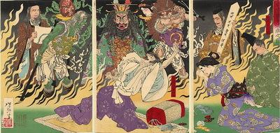 Yoshitoshi The Fever