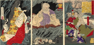 Yoshitoshi The Ghost Triptych