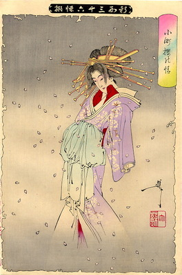 Yoshitoshi The Spirit of the Komachi Cherry Tree