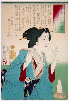 Yoshitoshi desire