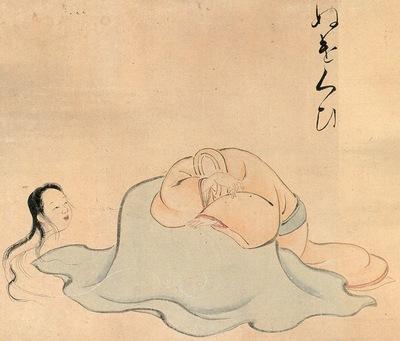 Yumoto C Nukekubi